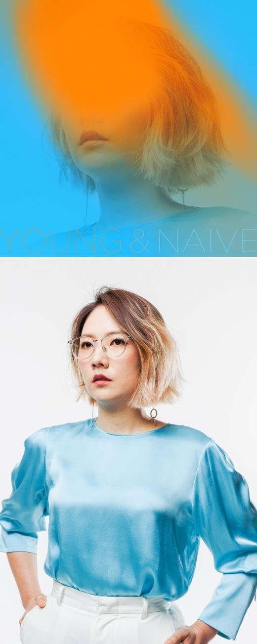 옥상달빛 박세진, 첫 싱글 '영 앤 나이브' 발매