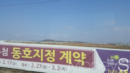 평택 고덕국제신도시의 한 분양홍보 현수막. /사진=김창성 기자