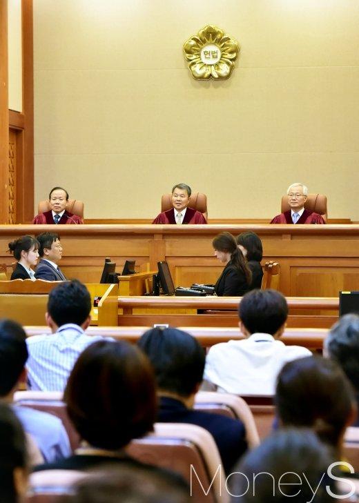[머니S포토] 헌재, '과거사 민주화보상법' 일부 위헌 판결