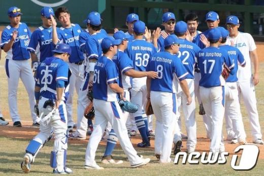 한국 야구대표팀./사진=뉴스1