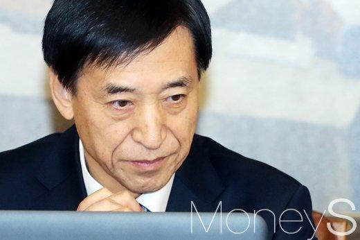 한국은행 금융통화위원회가 31일 오전 본회의를 열고 기준금리를 결정한다./사진=임한별 기자
