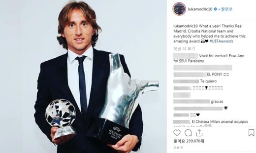 루카 모드리치가 UEFA 올해의 선수상을 수상하고 촬영한 기념사진을 인스타그램에 게시했다. /사진=루카 모드리치 공식 인스타그램