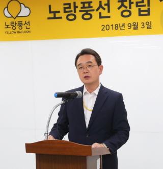 3일 창립 17주년 기념사를 하는 김인중 노랑풍선 대표. /사진제공=노랑풍선