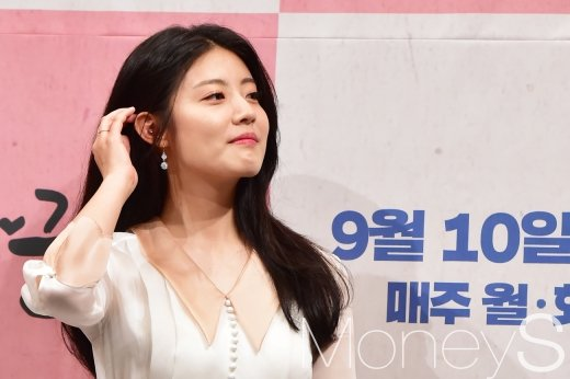 [머니S포토] 남지현, '이 미모에 조선 최고령 원녀 맞아?'