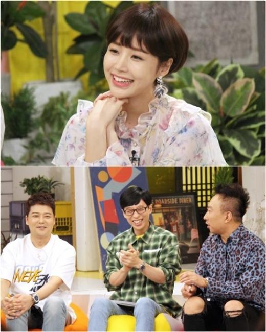 해투3 윤진이. /사진=KBS2 제공
