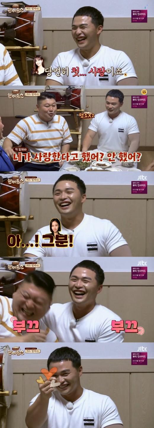 한끼줍쇼 마이크로닷 홍수현. /사진=JTBC 방송캡처
