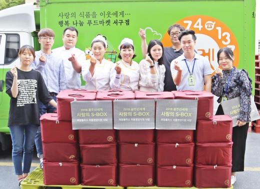 광주·전남 경제계, 올해도 소외계층 위한 '추석나기 정 나눔' 행사