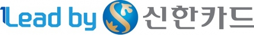 신한카드, 창립 11주년 기념 이벤트