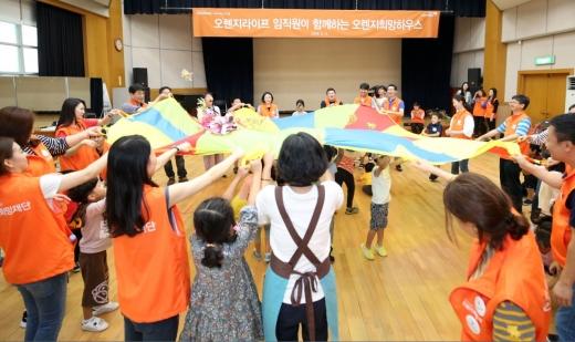 오렌지라이프 임직원, 추석 맞아 어린이들과 '추억만들기'