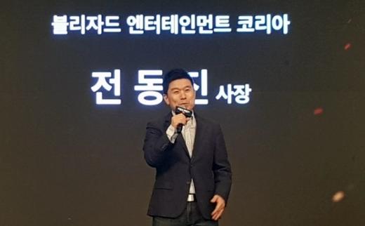 전동진 블리자드엔터테인먼트코리아 사장이 블랙옵스4 발표를 진행하고 있다. /사진=채성오 기자