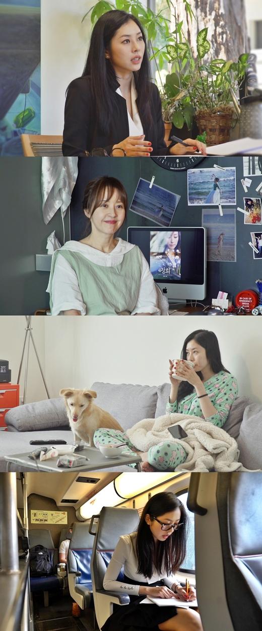서동주 서세원. /사진=TV조선