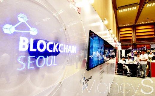 17일 서울 삼성동 코엑스D홀에서 '블록체인 서울 2018' 컨퍼런스가 막을 올렸다. /사진=임한별 기자