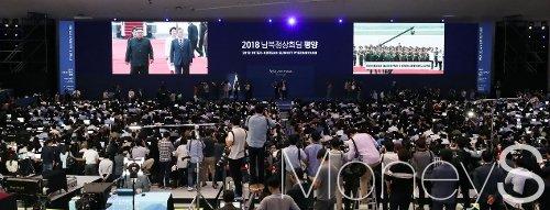 [머니S포토] 서울프레스센터에 모인 내외신 기자들