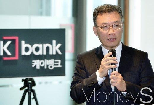 심성훈 케이뱅크 대표/사진=임한별 기자