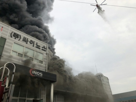 경기도 화성시 향남읍에 위치한 싸이노스에서 화재가 발생했다. /사진=뉴스1