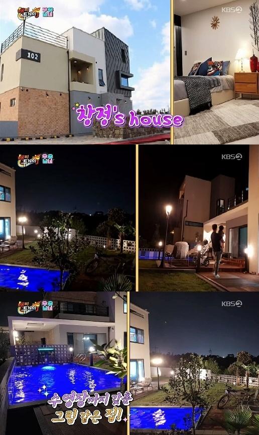 임창정 집공개. /사진=해피투게더3 방송캡처