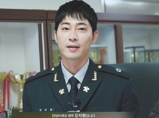 /사진=MBC 예능연구소 제공