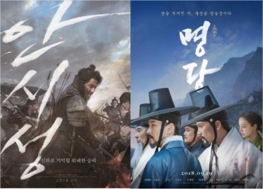 /사진=영화 안시성, 명당 포스터