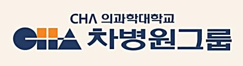 차병원·바이오그룹, 세번째 대졸 신입사원 공채 실시