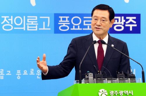 """이용섭 광주시장 """"민선 7기 일자리 10만개 창출"""""""