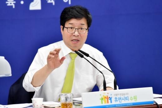 ▲ 경기도시장군수협의회 염태영 회장(수원시장). / 사진제공=수원시