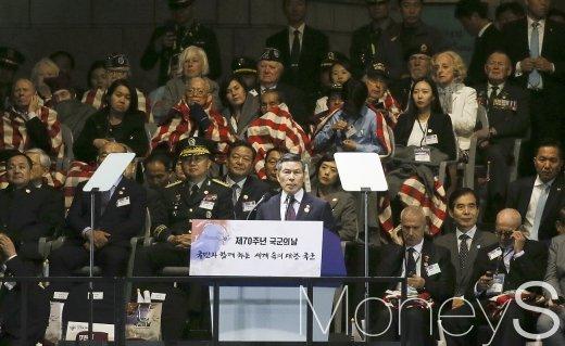 [머니S포토] 제70주년 국군의 날, 정경두 국방 장관의 환영사