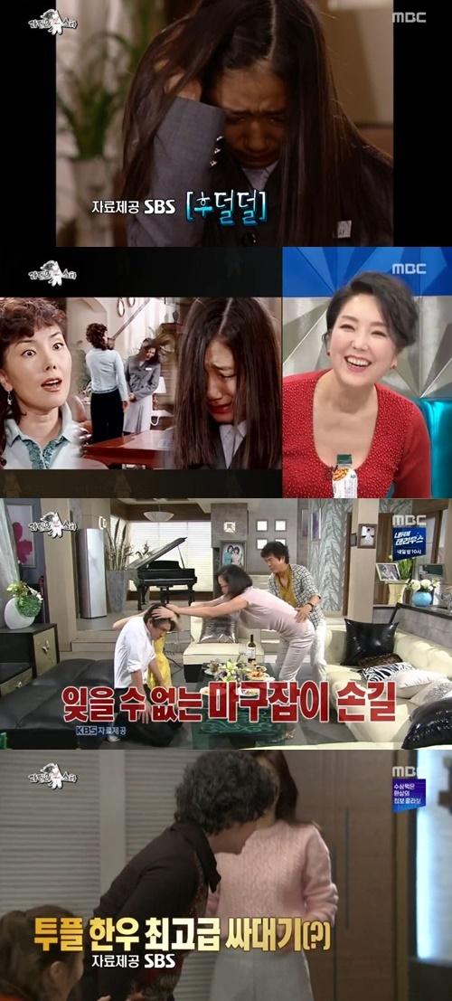 라디오스타 이휘향 박신혜. /사진=MBC 방송캡처