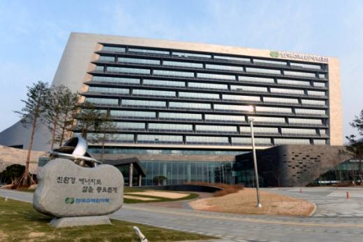 한국수력원자력