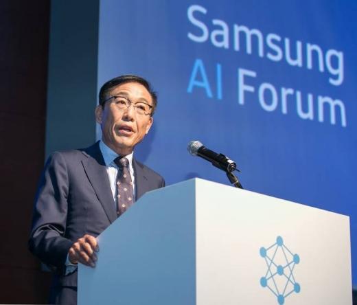 지난달 12일 삼성전자 서초사옥에서 열린 '삼성 AI 포럼 2018'에서 삼성전자 대표이사 겸 종합기술원장인 김기남 사장이 개회사를 하고 있다. /사진=삼성전자