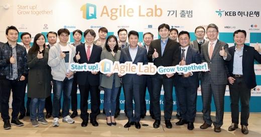 KEB하나은행은 12일 서울 명동 본점에서 국내 스타트업 10곳과 혁신 비즈니스 모델 구축을 위한 업무협약을 체결하고 '1Q 애자일 랩(Agile Lab) 7기'를 공식 출범했다고 밝혔다. 함영주 KEB하나은행장(첫번째 줄 왼쪽 여섯번째)이 정유신 한국핀테크지원센터장(첫번째 줄 왼쪽 네번째)과 스타트업 대표, 하나금융그룹 임직원들이 기념촬영을 하고 있다./사진=KEB하나은행