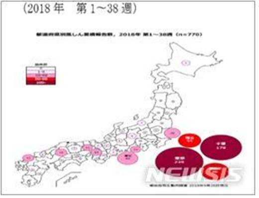일본의 풍진 지역별 발생 현황./그래픽=뉴시스(질병관리본부 제공)
