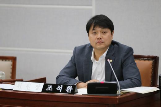 ▲ 조석환 의원. / 사진제공=수원시의회