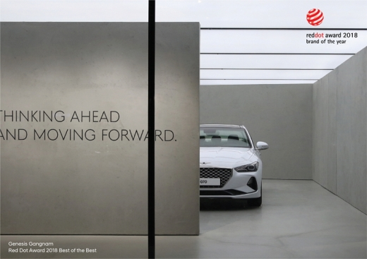 현대차, 레드 닷 어워드에서 한국 자동차 기업 최초로 '올해의 브랜드' 선정. /사진=현대자동차