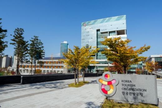 강원 원주 한국관광공사 본사 전경. /사진=한국관광공사