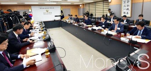[머니S포토] 금융위, 동산금융 활성화 간담회