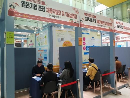 """광주·전남 인재 구하러 온 일본기업들 """"보석 찾았다"""""""