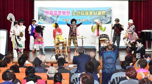 ▲'제22회 노인의 날 기념행사'가 25일 부평구청 대회의실에서 열렸다. / 사진제공=부평구청