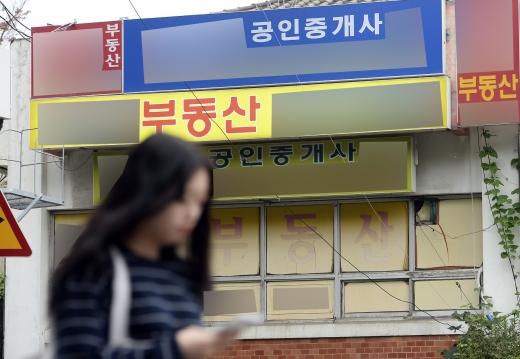 서울 시내 한 공인중개업소/ /사진=뉴시스 DB