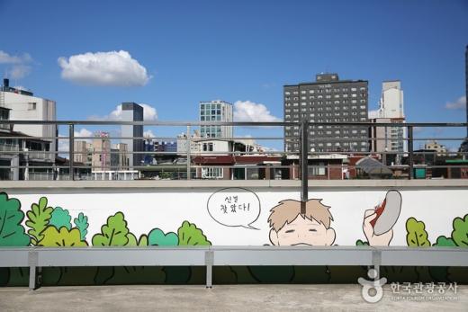 승룡이네 집. /사진=한국관광공사
