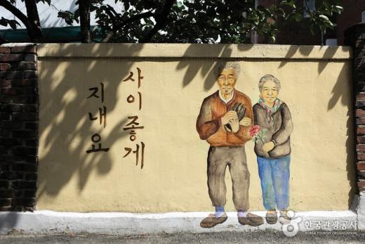 어르신들이 전하는 따뜻한 말./사진=한국관광공사