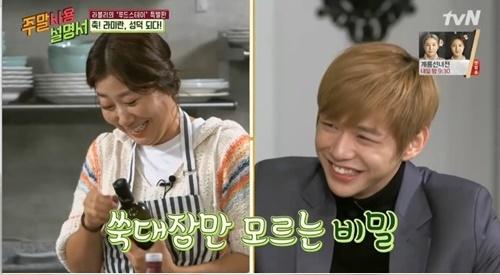 라미란 강다니엘. /사진=tvN 방송캡처