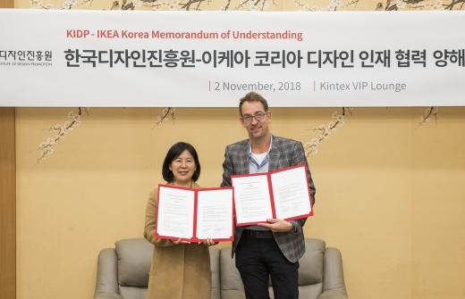 이케아 코리아-한국디자인진흥원, 한국 디자인 산업 활성화 및 인재 육성을 위한 업무협약 체결