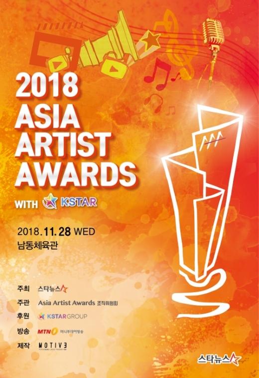 2018 AAA 티켓이 경품… 머니S, 유튜브 구독 및 공유 이벤트 진행