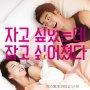 영화 '극적인 하룻밤' 어떤 영화?… 윤계상·한예리 주연