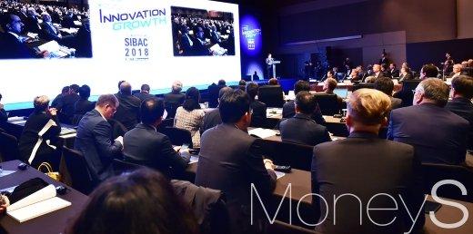 [머니S포토] 서울 미래 혁신성장 논의, 제17회 SIBAC 총회