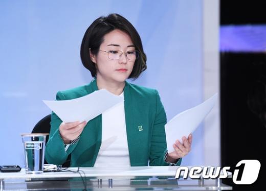신지예 녹색당 서울시당 공동위원장. /사진=뉴스1(국회사진취재단 제공)