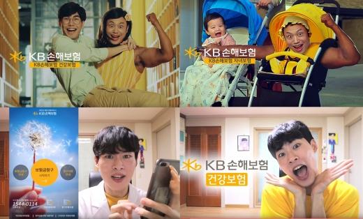 '나혼자산다' 양치승 트레이너 출연한 KB손보 광고 '인기 폭발'