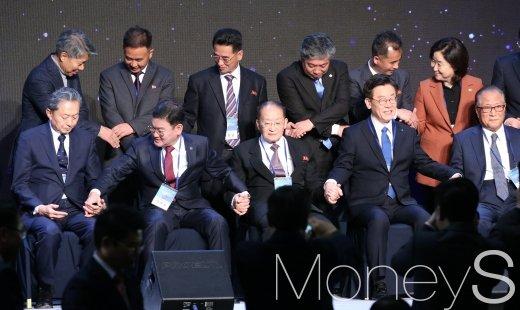 [머니S포토] '손에 손' 맞잡은 남·북·일 대회 참석자들