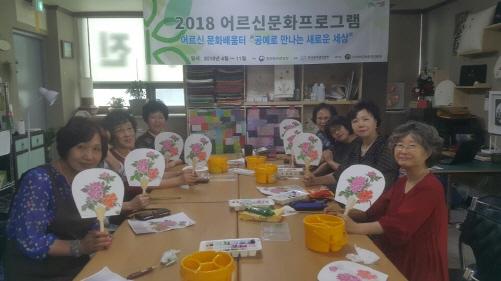 마하공예문화진흥원, '공예로 만나는 새로운 세계' 성황리 막 내려