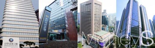 (왼쪽부터)신한은행, KB국민은행, KEB하나은행, 우리은행/사진=각 사